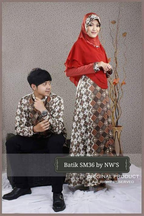 Batik Muslimah Pekalongan Idr 228 000 batik syar i galeri ayesha jual baju pesta modern syar i dan stylish untuk keluarga