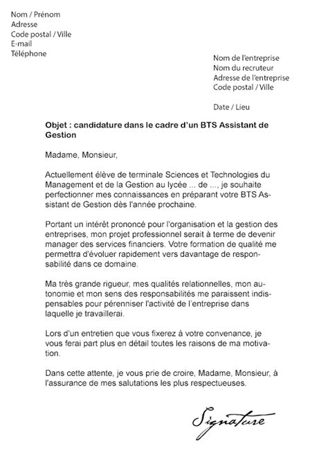 lettre de motivation stage bts assistant manager