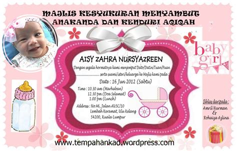 aqiqah undangan car interior design