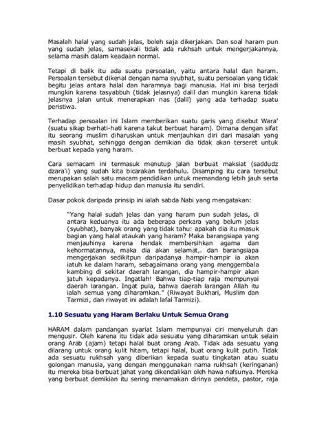 Islam Jalan Tengah Dr Yusuf Qardhawi 1 halal dan haram dalam islam by dr yusuf qardhawi