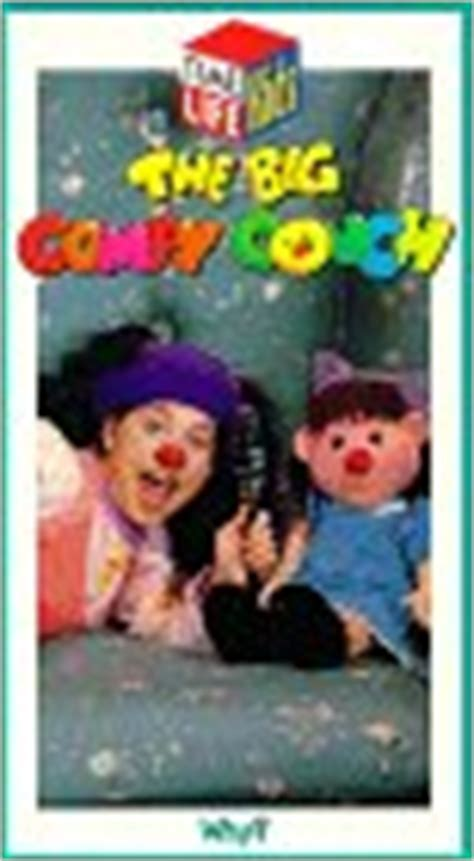 the big comfy couch vhs com the big comfy couch why vhs alyson court
