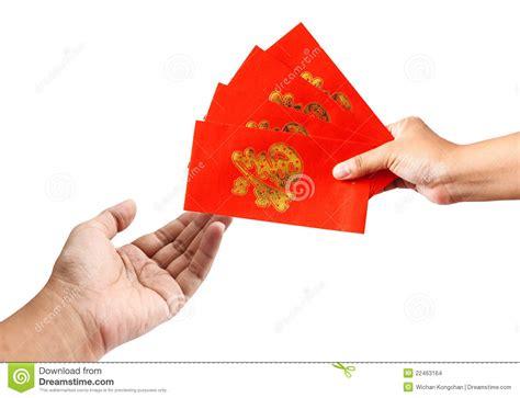 giving envelopes at new year giving envelopes at new year 28 images random
