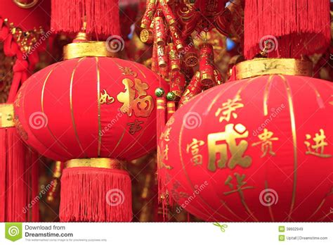 meanin of chinese lanterns at new years lantern stock image image of lantern firecrackers 38602949