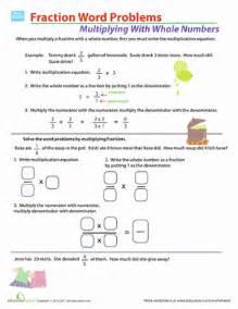 fraction multiplication word problems worksheet