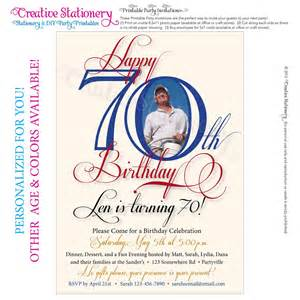 Birthday Card Invitations Templates Free by 70th Birthday Invitations Invitations Templates