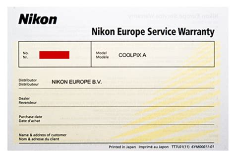 weekly nikon news flash #286 | nikon rumors
