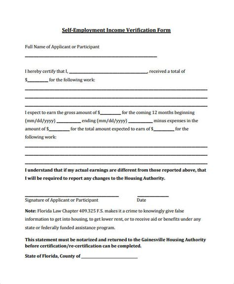 Homeless Verification Letter Illinois Income Verification Forms Sle Income Verification Form