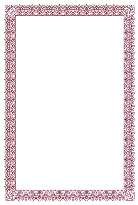 design frame qur an free islamic calligraphy border 3