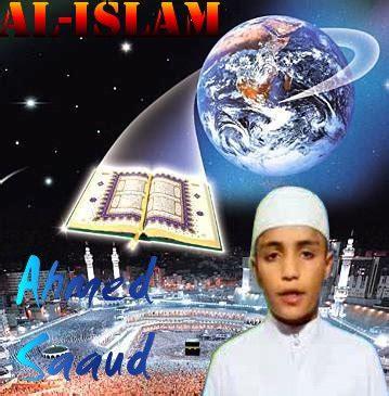 download mp3 ar rahman ahmad saud download mp3 al qur an ahmad sa ud juz 30 kholidin faqoth