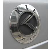 Kia Related Emblems  Cartype