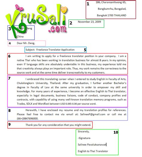 Resume And Cover Letter Example by