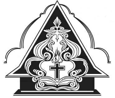 gereja kristen jawi wetan wikipedia bahasa indonesia