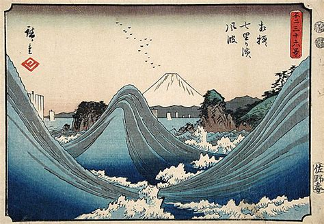 japanese art prints google search japanese art 1000 images about hiroshige on pinterest woodblock