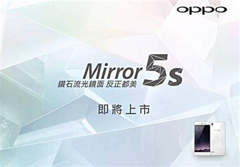 Oppo Mirror 5 Mirror 5s Motif Oppo Mirror T30 oppo mirror 5s un premier teaser officiel qui ne dit pas