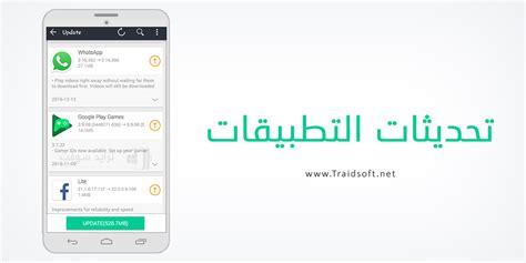 one mobile market free تحميل برنامج ون موبايل ماركت 1mobile market apk للأندرويد