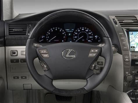 lexus steering wheel 2009 lexus ls460 reviews and rating motor trend