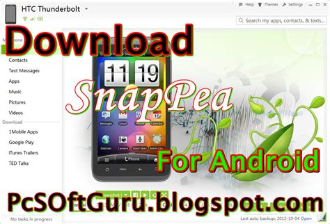 snappea for android snappea 2 63 0 4224 for android free pcsoftguru free