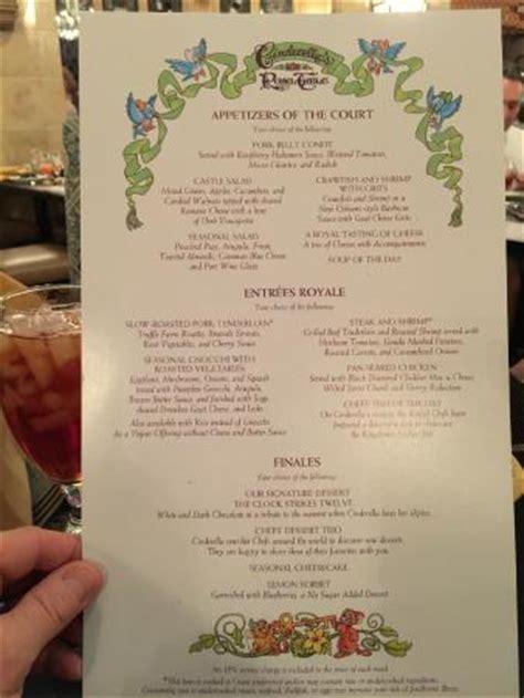 menu picture of cinderella's royal table, orlando