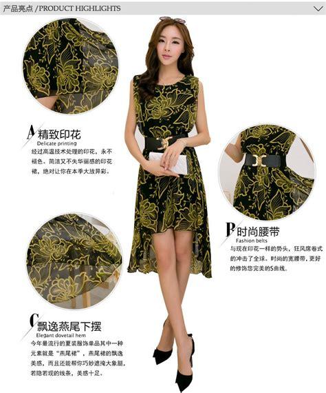 Dress Dress Korea Baju Korea 185 dress cantik korea terkini model terbaru jual murah