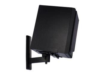 side cling bookshelf speaker wall mount pair black