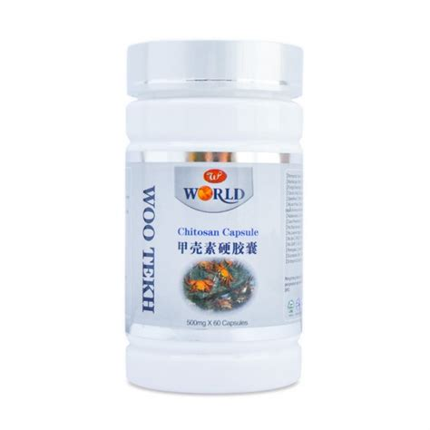 Woo Tekh Calcium Iron And Zinc Chewable Tablet Wootekh woo tekh official food suplement nutrition