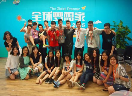 alibaba zhaopin the global dreamer 2017