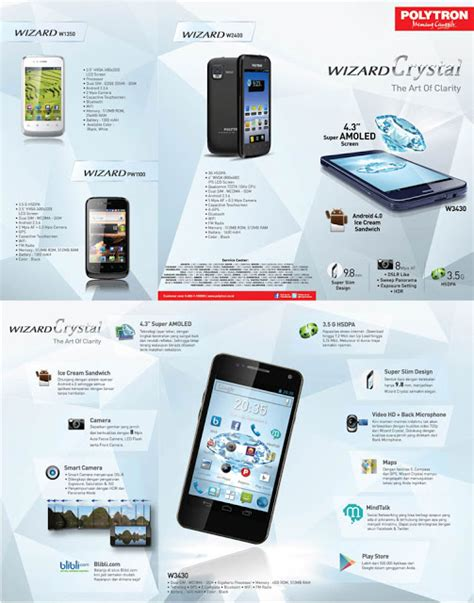Handphone Acer Z120 harga handphone android juni 2012 daftar harga hp android juni 2012 car interior design