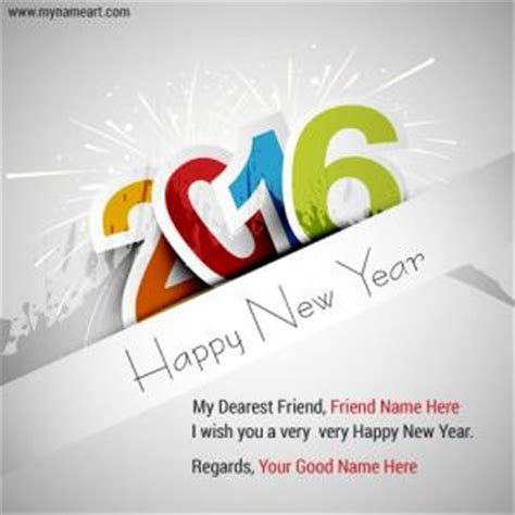 how to write new year greeting i want to write my name on happy new year 2016 text design card wishes greeting card