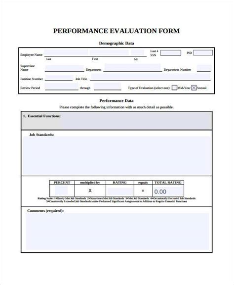 performance self evaluation form evaluation forms