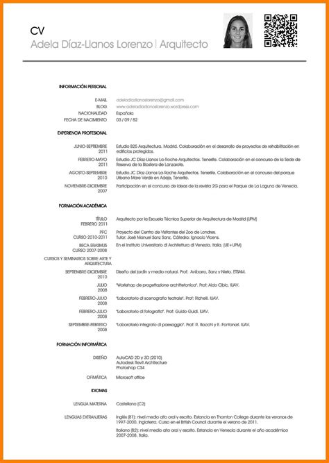 Rediger Cv by Comment R 233 Diger Un Cv Exemple Cv Pr 233 Sentation Exemple
