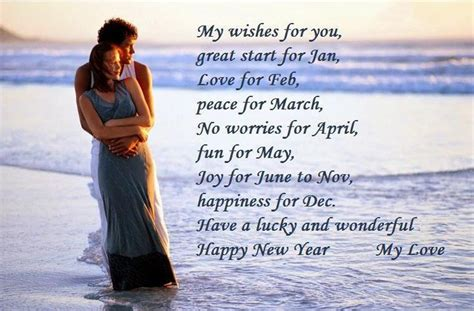 romantic happy new year messages for boyfriend wishesmsg