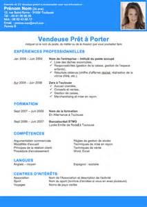 resume format january 2016