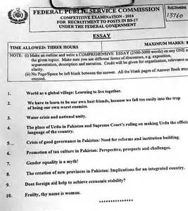 Css Past Papers Of Essay by Essay Css 2016 Paper Jahangir S World Times