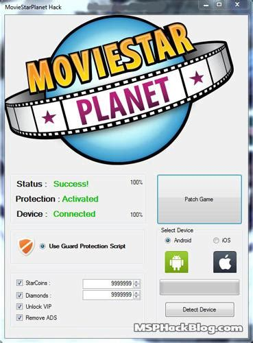 hack movie star planet accounts vip vip hack for msp moviestarplanet hack and cheats blog