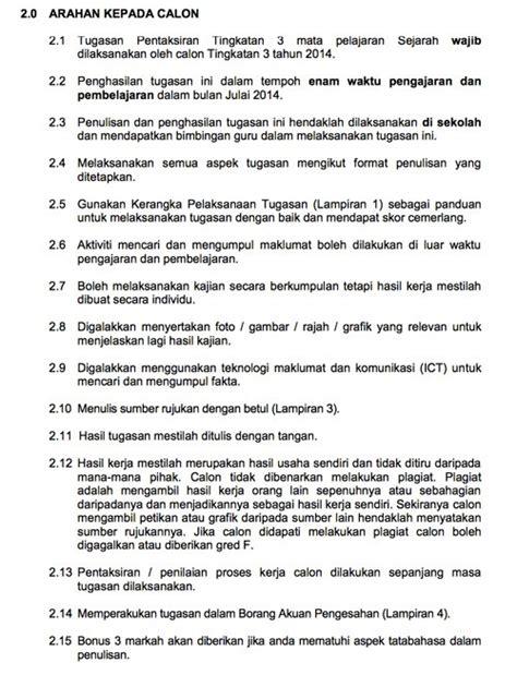 format artikel bi contoh z contoh laporan akhir sejarah pt3