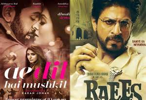 film 2017 bollywood bollywood movies to start screening in pakistan from