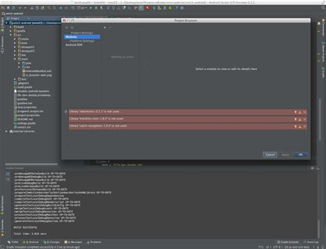 android studio layout ordner intellij idea keep specific dependencies order for