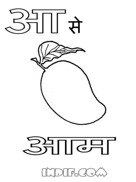 urdu alphabet coloring pages urdu alphabet coloring pages