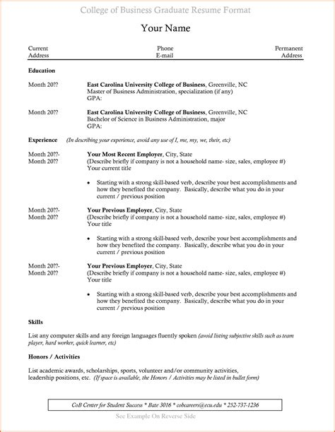 computer science resume no experience how create education