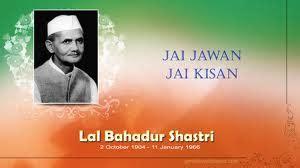 biography in hindi of lal bahadur shastri biography of lal bahadur shastri indian politician