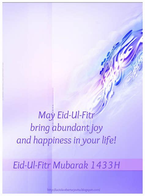 eid card  eid mubarak   luciola eberta jovita
