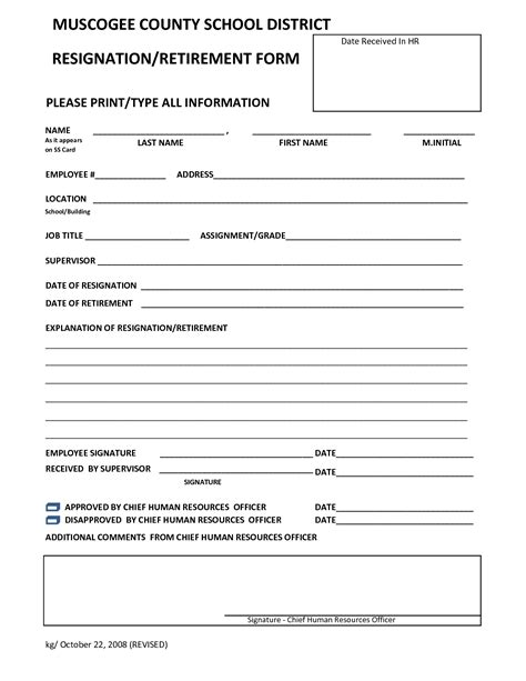 resignation form template 10 best images of employer resignation form resignation