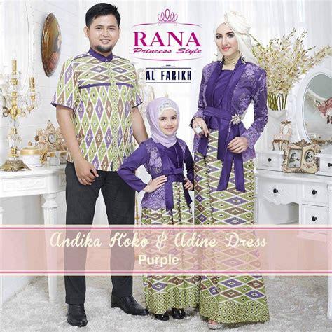 Setelan Kebaya Tile Kode Ba 001 andika adine purple baju muslim gamis modern