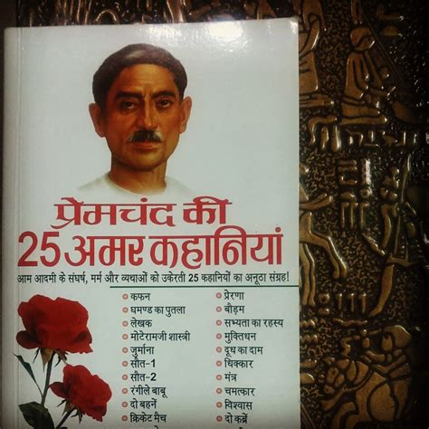 biography in indian english literature short stories premchand life of srish