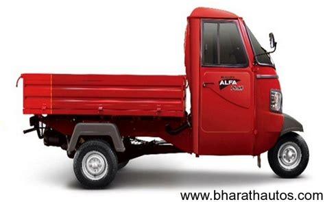mahindra loading vehicle new mahindra alfa plus 3 wheeler with longer deck launched