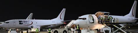 about us bidair cargo