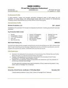 Best One Page Resume Template Pin Job Application Page 1 2 3 On Pinterest