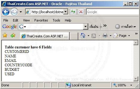 tutorial asp net oracle c asp net oracle list table properties