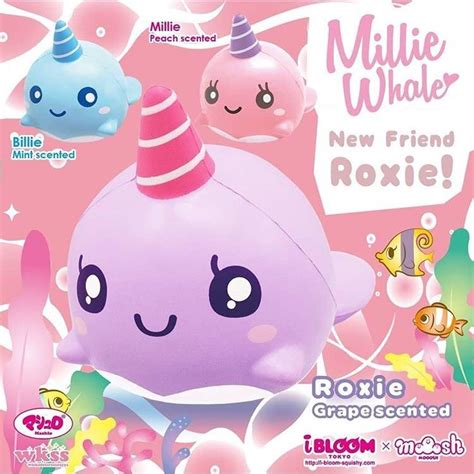 Squishy Ibloom Foxy ibloom roxie the whale squishy purple version