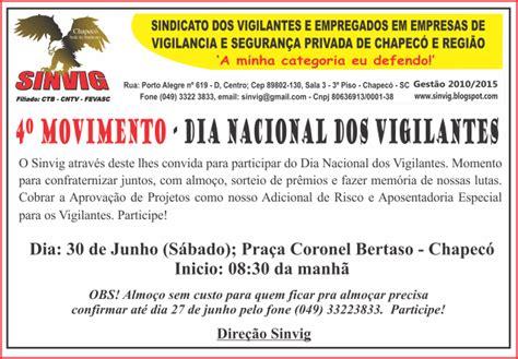 sindicato dos vigilante mg aumento 2016 newhairstylesformen2014com aumento do salrio do vigilante de 2016